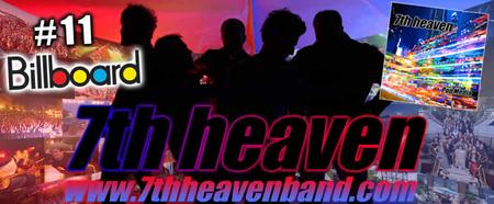 Swapadventure and H.O.M.E.Bar Event
