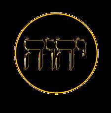 The Nation of יהוה logo