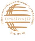 CGCC Chicago logo