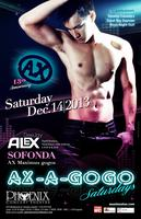 AX-A-GOGO SATURDAYS at the PHOENIX DECEMBER 14