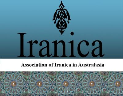 Association of Iranica in Australasia Inc. logo