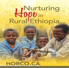 Hope for Rural Children and Orphans (HORCO) logo