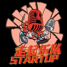 走起乐队(Startup Band) logo