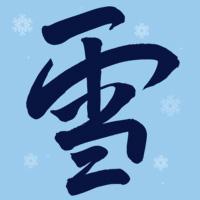 Setsucon logo