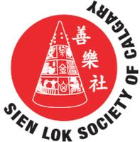 Sien Lok Society's 45th Annual Chinese New Year...