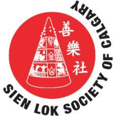Sien Lok Society of Calgary logo