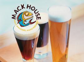 Beer & Food Pairing {5 Beers, 5 Courses} - NOV 2013