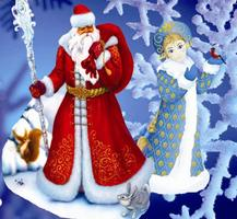 Children's Christmas and New Year Celebration