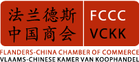 Flanders-China Chamber of Commerce / Vlaams-Chinese Kamer van Koophandel logo