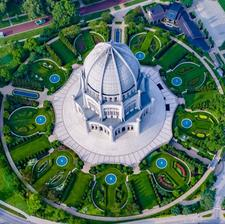 Baha'i House of Worship logo