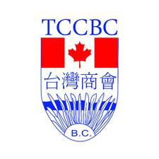 卑詩省台灣商會 Taiwan Chamber of Commerce in BC logo
