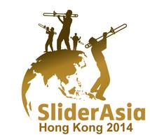 SliderAsia 亞洲長號音樂節 2014