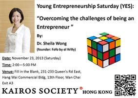 "Kairos HK: YES - ""Overcoming the challenges of being..."