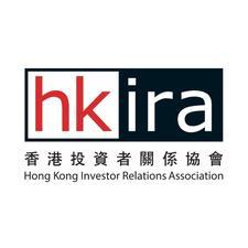 Hong Kong Investor Relations Association (HKIRA) logo