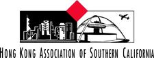 Hong Kong Association of Southern California logo
