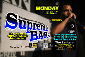 Supreme BARs: Fall Equinox