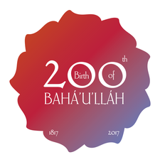 Baha'is of Dublin logo
