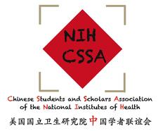 NIH-CSSA logo