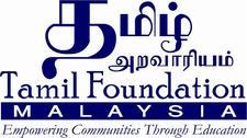 தமிழ் அறவாரியம் logo