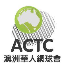 ACTC 澳洲华人网球会 logo
