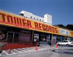 Help Historically Preserve Tower Records store on the S...