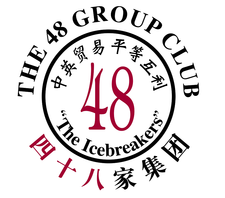 The 48 Group Club logo