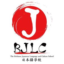 The Brisbane Japanese Language and Culture School logo