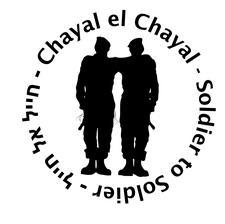 Chayal el Chayal  logo