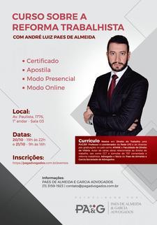 ANDRÉ LUIZ PAES DE ALMEIDA  logo