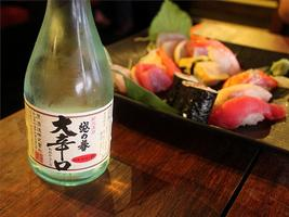 Sushi + Sake Happy Hour at Beazer Homes' newest luxury...