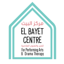 El Bayet Centre for Performing Arts and Drama Therapy  logo