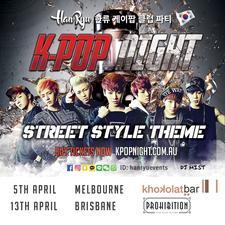 HanRyu Events K-Pop Night  logo