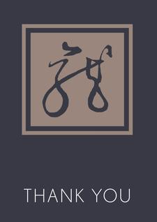 Blue Eye Dragon logo