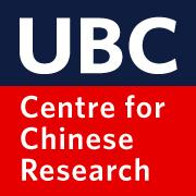 Centre for Chinese Research logo