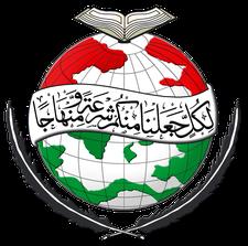 Minhaj Sisters  logo