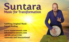 Suntara logo