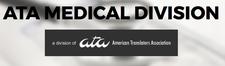 ATA ID/MD Division logo