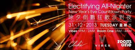 Electrifying All - Nighter New Year's Eve Countdown...