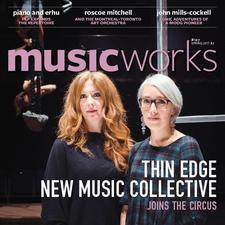 Musicworks magazine logo