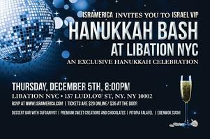 ISRAMERICA Annual Hanukkah Bash 2013! ONLINE SLAES...