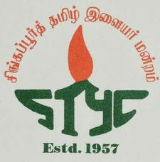 Singapore Tamil Youths' Club logo