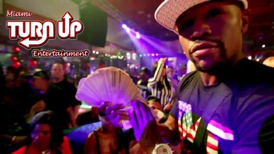 King of Diamonds Miami All Inclusive Party Package|Presented by Miami Turn up Entertainment