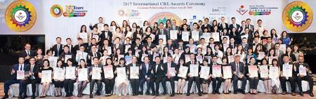 2017 International Customer Relationship Excellence (CRE) Awards