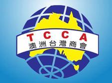 澳洲雪梨台灣商會 logo