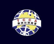 澳洲台灣商會 logo