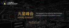 Mars Summit  logo