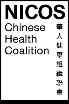 NICOS Chinese Health Coalition logo
