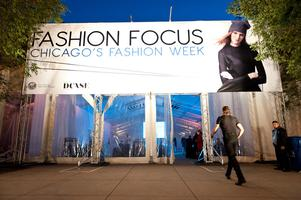 Chicago Fashion Industry Town Hall 2013