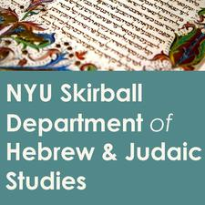 NYU Skirball Department of Hebrew and Judaic Studies logo