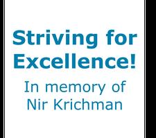 Nirim Foundation logo